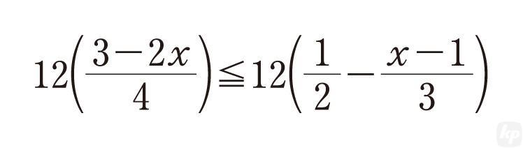 数式組版No.01-mcs