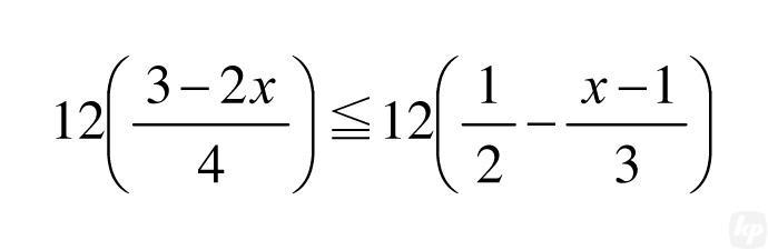 数式組版No.01-ms2003