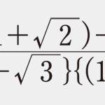 数式組版No.02