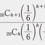 数式組版No.05
