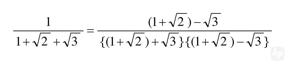 数式組版No.02-ms2003
