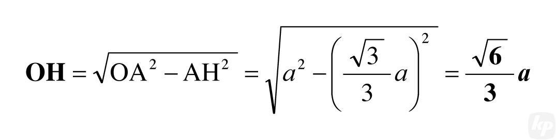 数式組版No.04-ms2003