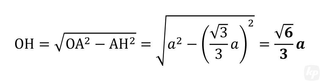 数式組版No.04-ms2007