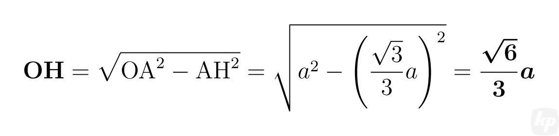 数式組版No.04-tex