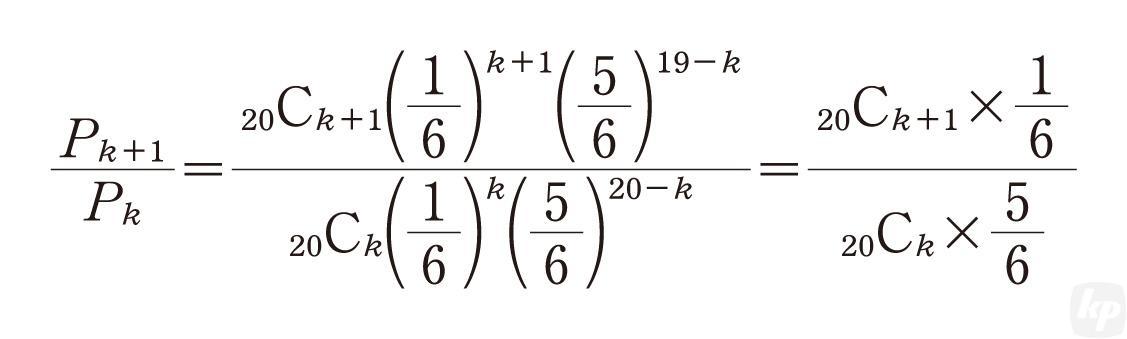 数式組版No.05-mcs