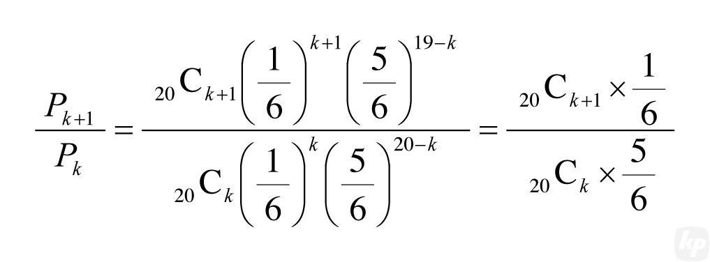 数式組版No.05-ms2003