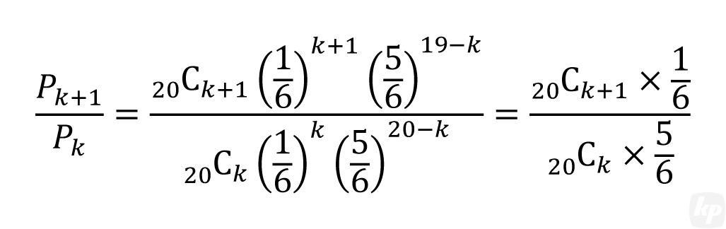 数式組版No.05-ms2007