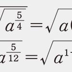 数式組版No.07