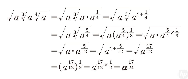 数式組版No.07-mcs