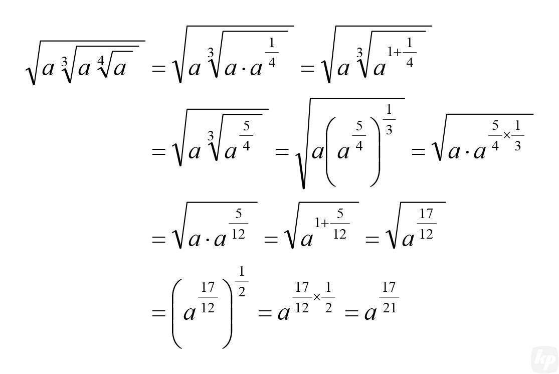 数式組版No.07-ms2003