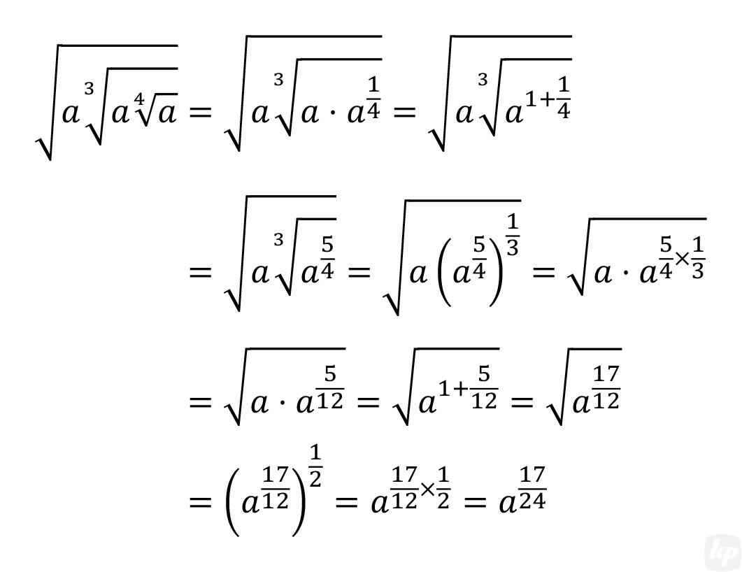 数式組版No.07-ms2007