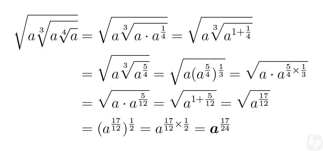 数式組版No.07-tex