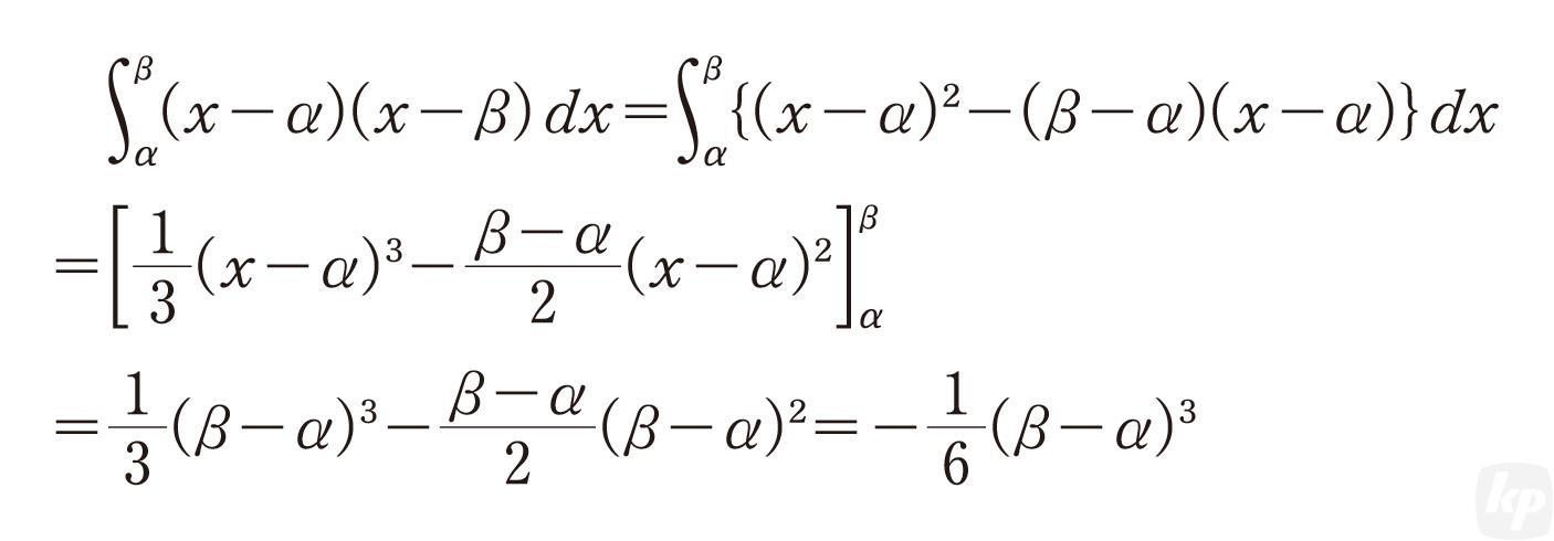 数式組版No.08-mcs