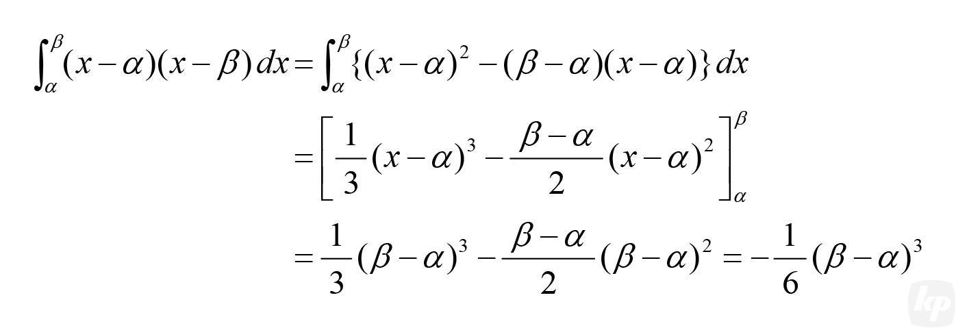 数式組版No.08-ms2003