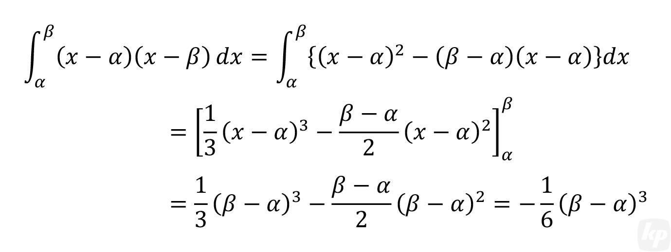 数式組版No.08-ms2007