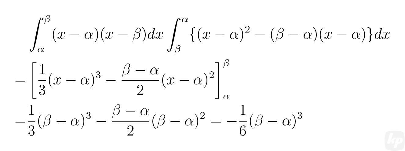 数式組版No.08-tex