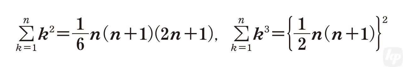 数式組版No.09-mcs