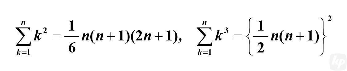 数式組版No.09-ms2003