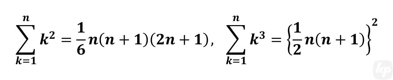 数式組版No.09-ms2007