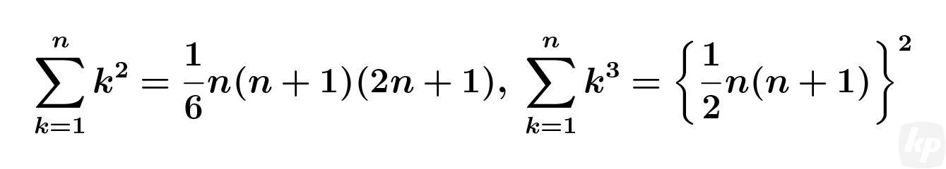 数式組版No.09-tex