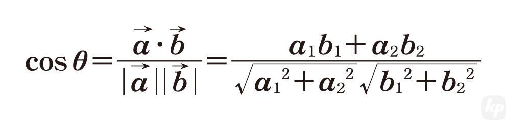 数式組版No.10-mcs