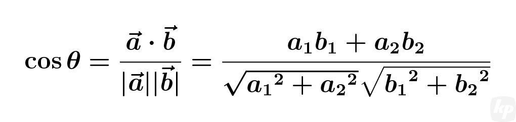 数式組版No.10-tex