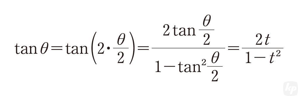 数式組版No.11-mcs