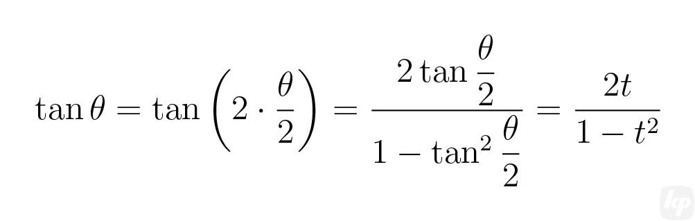 数式組版No.11-tex